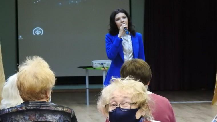 Праздничный концерт в Центре досуга «Ровесник»