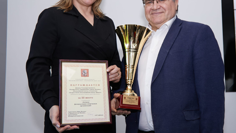 Очередная победа коллектива из филиала «Подростково-молодёжный центр «Диалог»