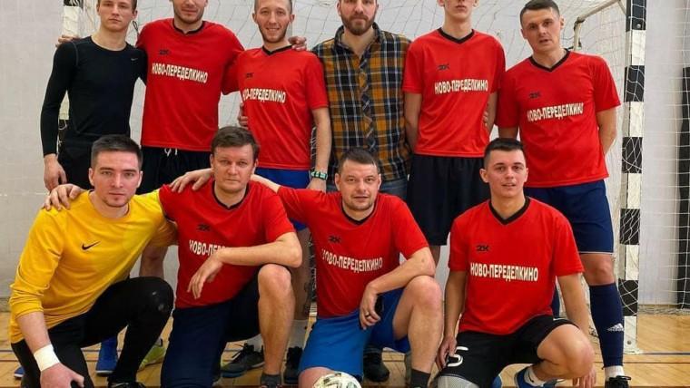 Победа мини-футбольного клуба из Ново-Переделкино