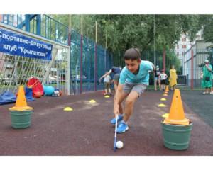 Спортивно-развлекательное мероприятие «Чемпионат весёлого мяча»